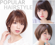 The new fashion in 2017 ----Simple Short Hairstyle