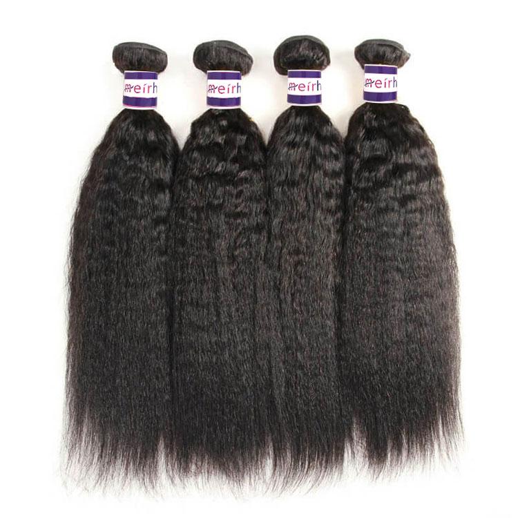 10A Brazilian Yaki Straight Hair Extensions