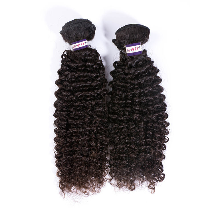 Chinese Vendors Kinky Curly